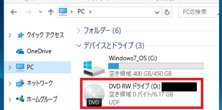 DVDアイコン