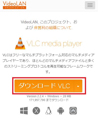 VLCmedeaplayerSite