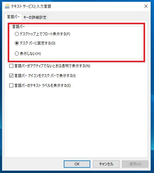 言語バーチェックボタン画像