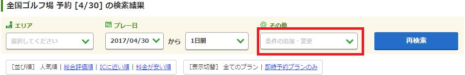 2someJaranPCsearch002